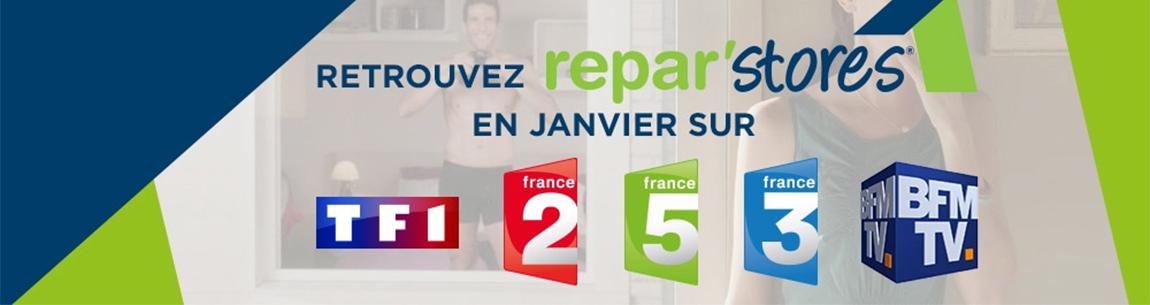 Retrouvez Repar´Stores sur TF1, France 2, France 5, France 3 et BFMTV dès le mois de janvier.